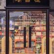 Cina, l'incredibile libreria a pareti circolari 7