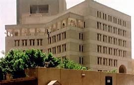 Guarda la versione ingrandita di L' ambasciata Usa al Cairo