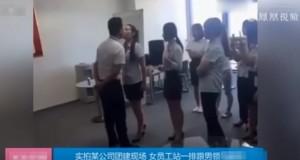 Guarda la versione ingrandita di YOUTUBE Cina: boss bacia dipendenti donne ogni mattina. Sulla bocca
