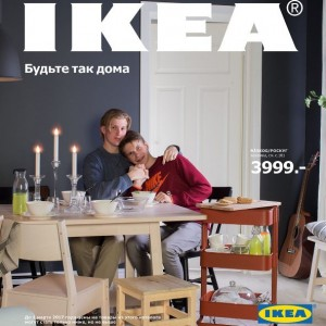 Ikea, due ragazzi abbracciati su catalogo: protesta in Russia