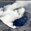 VIDEO YOUTUBE Vulcano Aso erutta in Giappone: boato e cenere dopo 36 anni 2