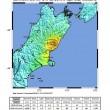 Allerta tsunami a Chirstchurch l'inquietante suono della sirena8