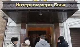 Guarda la versione ingrandita di Russia. Top manager banca Intercommerz accusato frode per 45 mln di euro