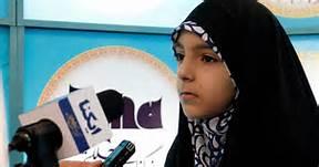 Hannaneh Khalafi