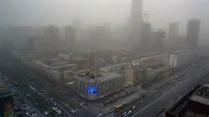 Inquinamento a New Delhi