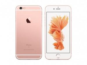 iPhone 6s si spegne all'improvviso? Apple sostituisce la batteria