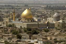 Guarda la versione ingrandita di La moschea al-Askari