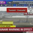 Terremoto Giappone, scossa 6.9. Allerta tsunami a Fukushima04