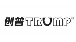 Cina, water riscaldati con il nome di Trump