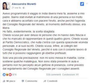 """Alessandra Moretti in malattia in...India. Si scusa su Fb: """"Scelta sbagliata"""""""