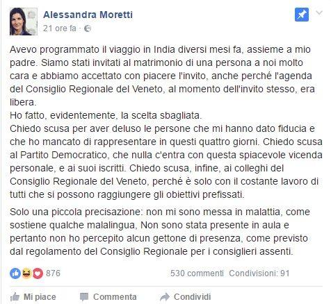 Alessandra Moretti: