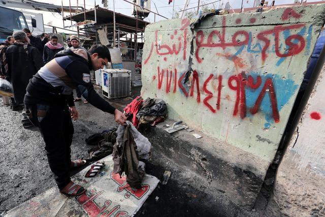 Iraq, 2 attentati Baghdad vicino ospedali provocano 39 morti1