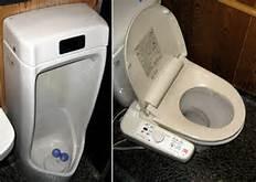 Un bagno giapponese high-tech