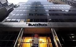 Il grattacielo della Blackrock