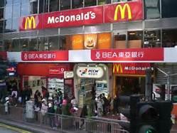 Un McDonald's in Cina