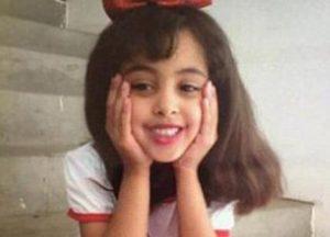 Yemen: Nora figlia dell'ideologo di Al Qaeda uccisa nel primo raid di Trump