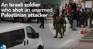 """Uccise palestinese ferito a terra, soldato israeliano giudicato """"colpevole"""""""
