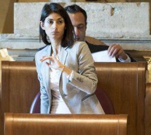 """Nuovo Codice Campidoglio: """"Anonimato per chi denuncia illeciti"""""""