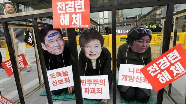 Chiesto l'arresto per vicepresidente Samsung <br /> per le tangenti al premier della Corea del Sud
