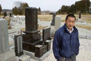 Giappone: gaffe su Fukushima, ministro Masahiro Imamura si dimette