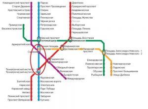San Pietroburgo, allarme bomba: chiuse le stazioni della metropolitana