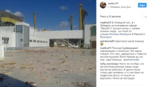 Fiume di bibite in strada: crolla magazzino Pepsi in Russia