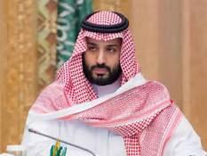 Mohammed bin Salman Al Saud