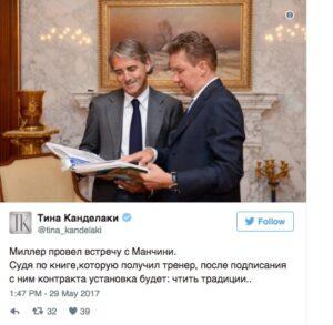 Roberto Mancini nuovo allenatore Zenit San Pietroburgo