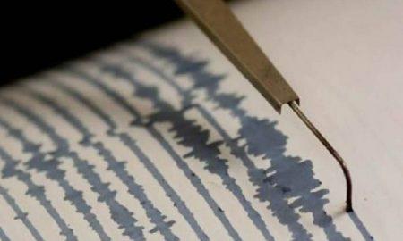 """Istanbul, l'allarme: """"Un terremoto di magnitudo 7 potrebbe devastare la città"""""""