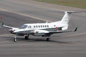 Giappone, trovati resti aereo militare scomparso: 4 morti