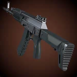Il Kalashnikov AK-133