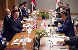 Una riunione del G7