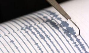 Terremoto Cina, scossa di magnitudo 5,5 nello Xinjiang: 8 morti e 11 feriti