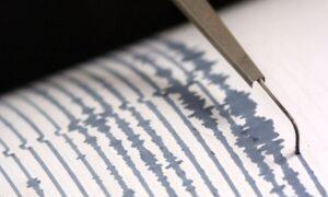 Terremoto Norcia, scossa di magnitudo 3,3