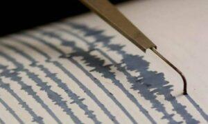 Terremoto Trentino, scossa di magnitudo 2,6 a Brentonico