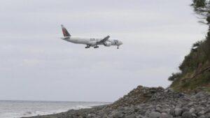 Birmania: aereo militare scomparso nel nulla, a bordo 116 persone