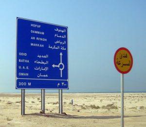 """Qatar isolato a terra e nei cieli. Sauditi e paesi del Golfo """"imprigionano"""" Doha"""