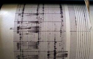 Terremoto, 4 scosse tra Genova, La Spezia e Parma: la più forte 3.5